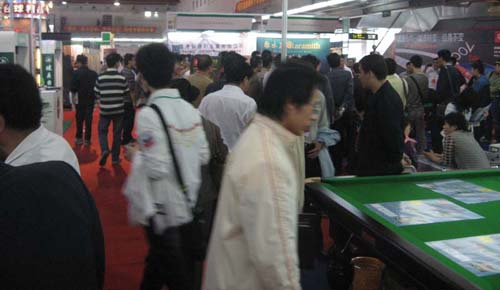 2008 China Billiard Exhibition Industry Conference